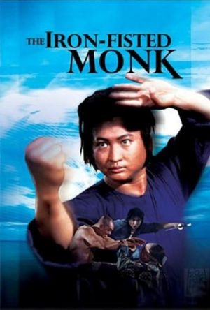 The Iron-Fisted Monk film poster