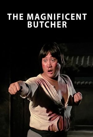 The Magnificent Butcher film poster