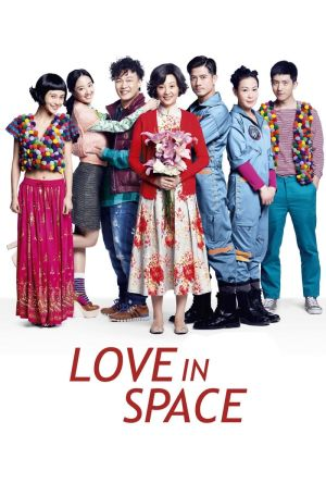 Love in Space film poster