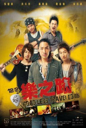 Road Less Traveled film poster