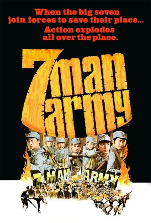 7-Man Army film poster