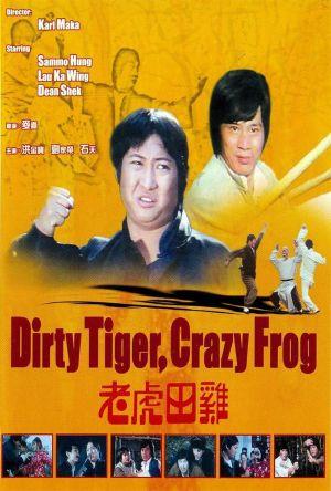 Dirty Tiger, Crazy Frog film poster