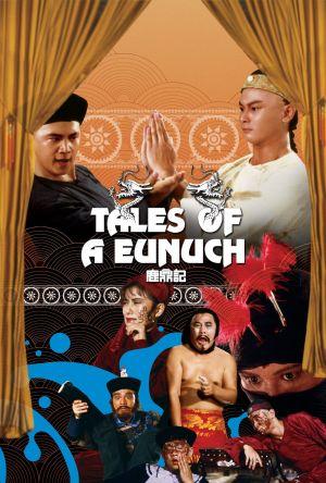 Tales of a Eunuch film poster