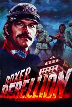 Boxer Rebellion film poster