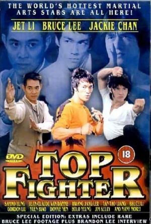 Top Fighter film poster