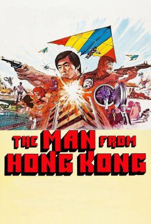The Man from Hong Kong film poster