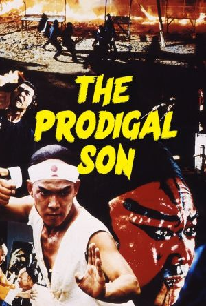 The Prodigal Son film poster