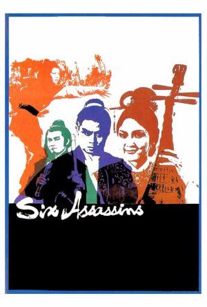 Six Assassins film poster