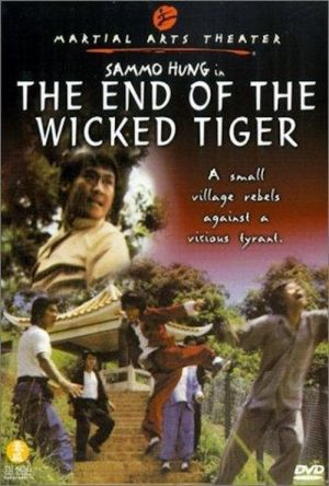 End of the Wicked Tigers film poster