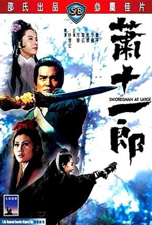 Swordsman at Large film poster