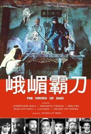 Sword of Emei film poster