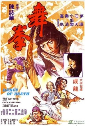 Dance of Death film poster