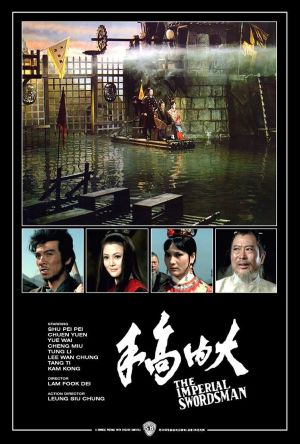 The Imperial Swordsman film poster