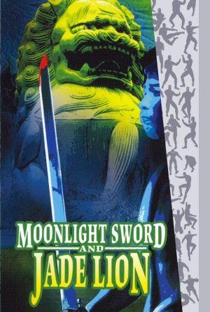 Moonlight Sword and Jade Lion film poster