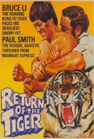 Return of the Tiger film poster