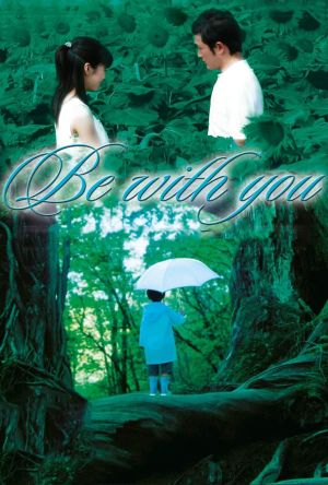 Be with You film poster