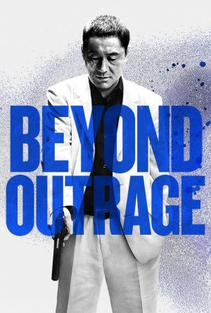 Beyond Outrage film poster