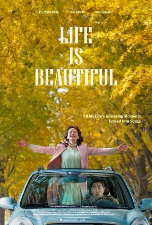 Life Is Beautiful film poster