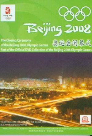 Beijing 2008 Olympic Closing Ceremony film poster