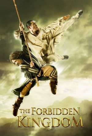 The Forbidden Kingdom film poster