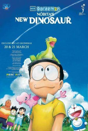 Doraemon: Nobita's New Dinosaur film poster