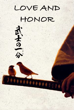 Love and Honor film poster