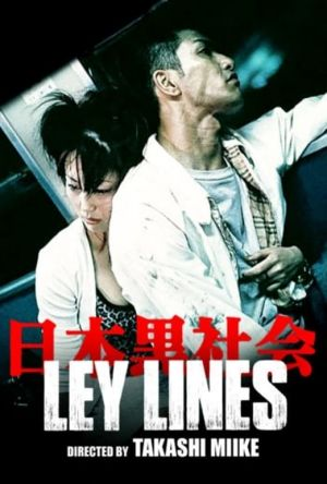 Ley Lines film poster