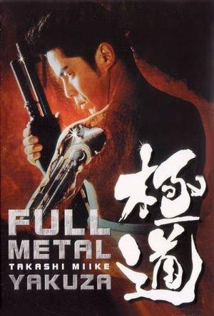 Full Metal Yakuza film poster
