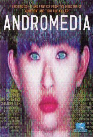Andromedia film poster
