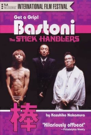 Bastoni: The Stick Handlers film poster