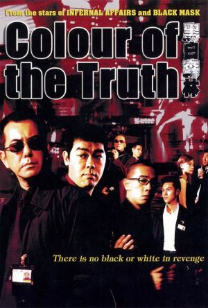 Colour of the Truth film poster
