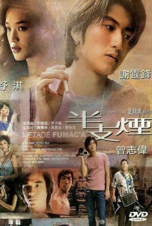 Metade Fumaca film poster