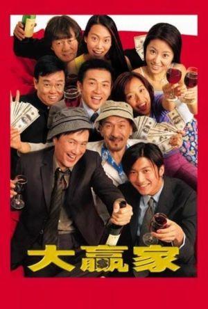 Winner Takes All film poster