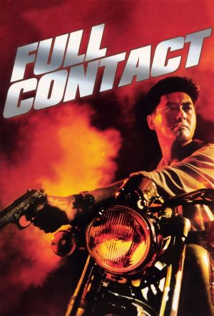 Full Contact film poster