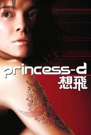 Princess D film poster