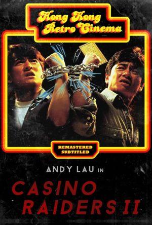 Casino Raiders II film poster