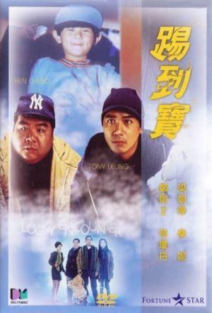 Lucky Encounter film poster