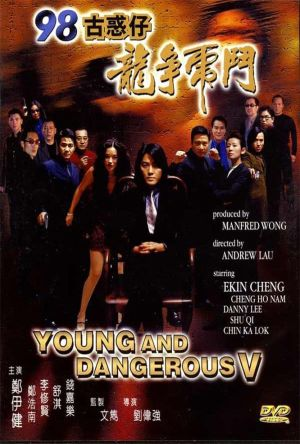 Young and Dangerous 5 film poster