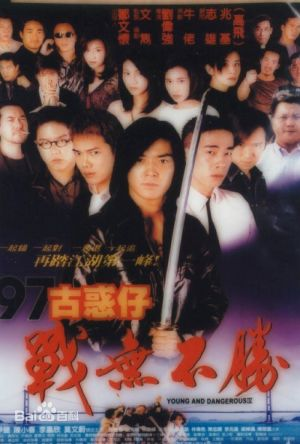 Young and Dangerous 4 film poster