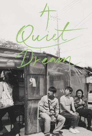 A Quiet Dream film poster