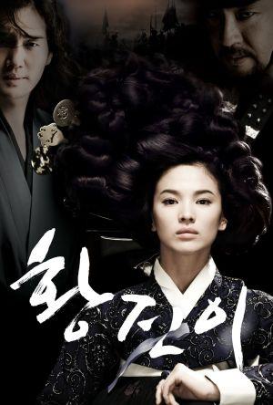 Hwang Jin Yi film poster