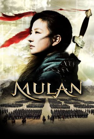 Mulan: Rise of a Warrior film poster