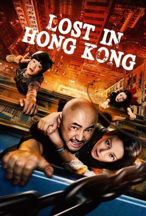 Lost in Hong Kong film poster