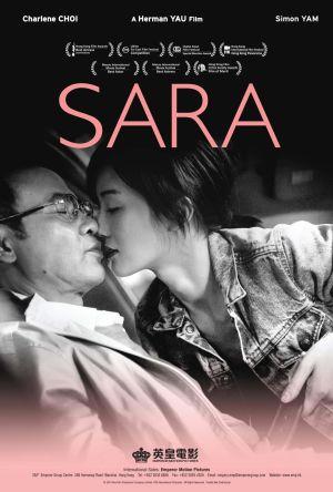 Sara film poster