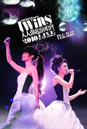 Twins 2010 Concert film poster
