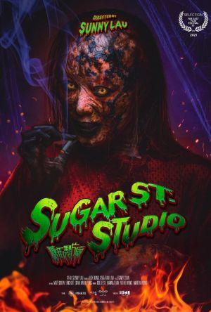 Sugar Street Studio film poster