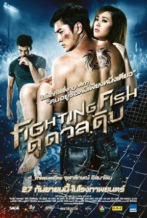 Fighting Fish film poster
