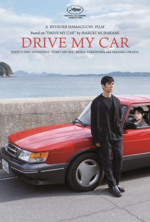 Drive My Car film poster