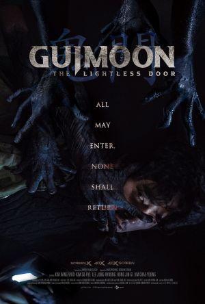 Guimoon: The Lightless Door film poster