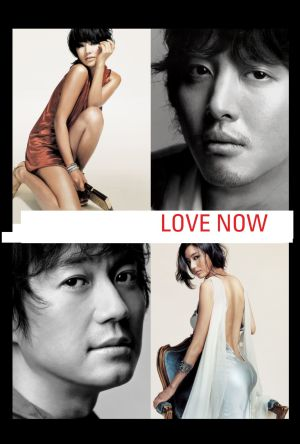 Love Now film poster